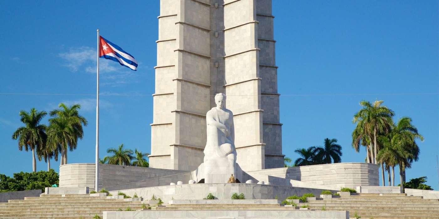 Мемориал Хосе Марти, Гавана, Куба