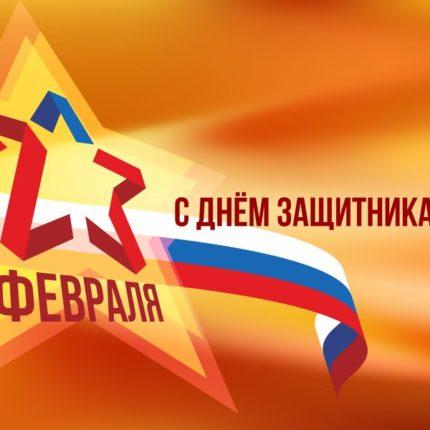 23 февраля в Баку