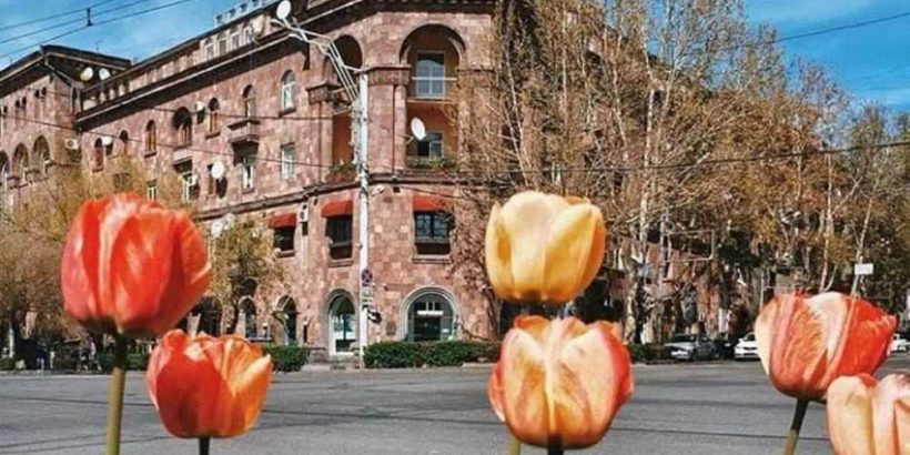 Ереван – столица Армении