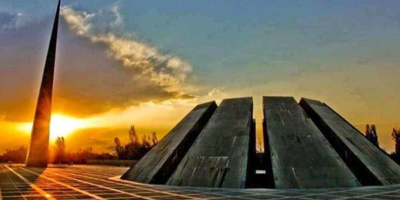 Цицернакаберд – мемориальный комплекс в Ереване, посвящённый жертвам Геноцида армян 1915 года, Армения