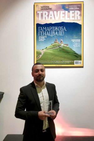 В ежегодной премии журнала National Geographic Traveler Awards – Грузия получила премию в номинации «Гастрономический и агротуризм» в России.