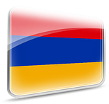 Флаг Армений