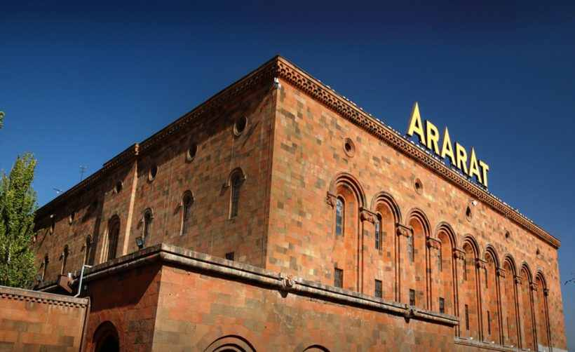 "Ереванский коньячный завод ""АрАрАт"" в Ереване, Армения"
