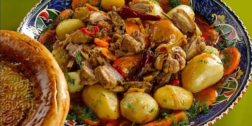 Дымляна. Кухня Узбекистана.